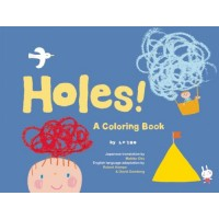 Holes!: A Coloring Book