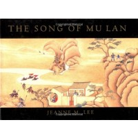 Song of Mu Lan