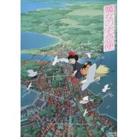 Kiki's Delivery Service Japanese Movie Poster