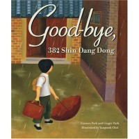 Good-Bye, 382 Shin Dang Dong